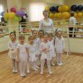 Хореографическая студия «Вдохновение» (от 2,5 до 6 лет)