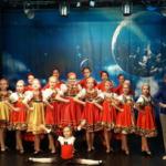 танцевальная студия импульс