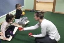 Нейройога для детей (от 5 лет)