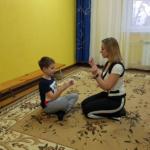 Машкович - индивидуальные занятия с нейропсихологом