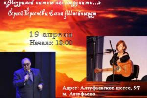 Приглашаем на концерт