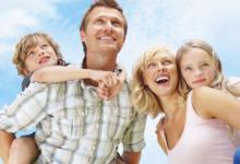 Семинар для родителей