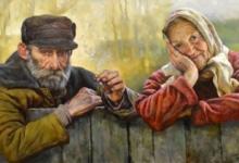 «Старость в радость» – помощь пожилым людям.