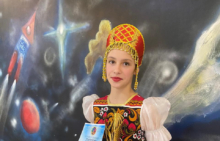Народный танец - Фестиваль Золотое сечение