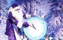 """Спектакль """"Волшебные часы"""" - Детский центр Водолей"""