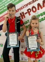 соревнования по акробатическому рок-н-роллу