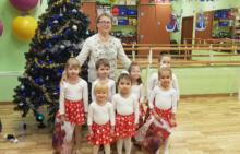 танцы - новогодний утренник