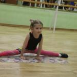Растяжка - танцы