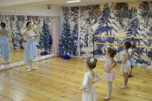 Студия классической хореографии «Дана» в поселке Северный