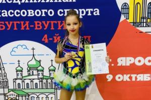 Соревнования по акробатическому рок-н-роллу в г. Ярославль
